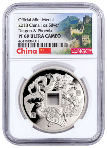 2018 China Dragon & Phoenix 1 oz Silver PF Medal NGC PF69 UC Great Wall SKU52116