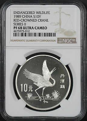 1989 China Red-Crowned Crane Series II Endangered Wildlife NGC PF-68 UC -179810