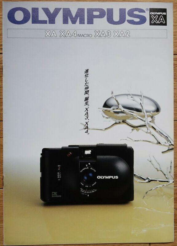 Very Rare Olympus XA , XA2 ,3 ,4 Camera Brochure from Japan - Great Condition !