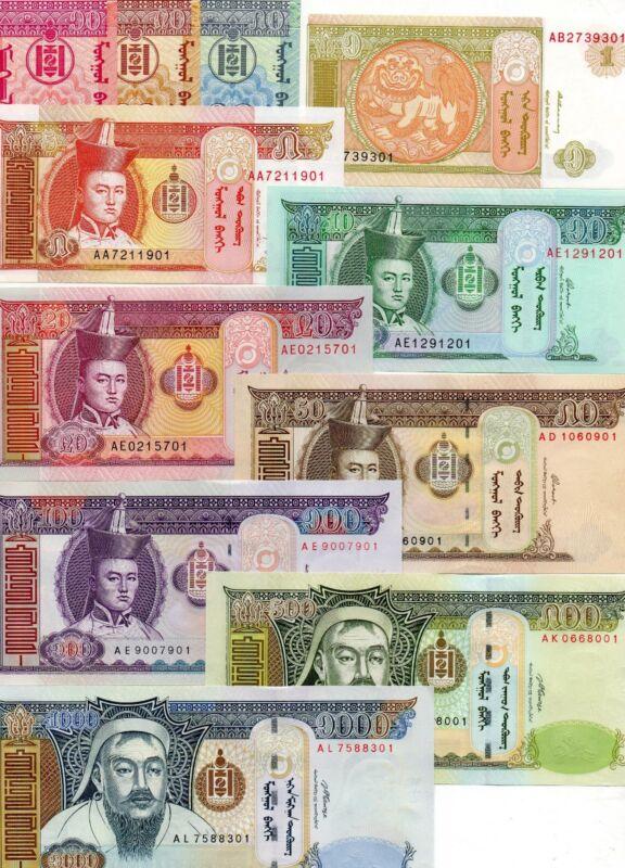 1993 P-50 Lot 10 PCS UNC Banknotes Mongolia 20 Mongo