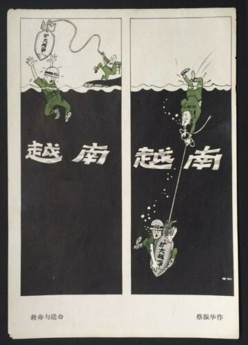 Orig. Vietnam War Art Sheet Bomb Resist US