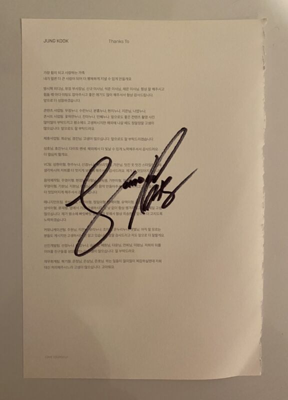 "BTS HAND SIGNED JUNGKOOK AUTHENTIC K-POP ALBUM ""CREDITS"" LYRIC PAGE"