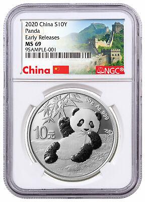 2020 China 30 g Silver Panda ¥10 NGC MS69 ER Great Wall Label SKU59842