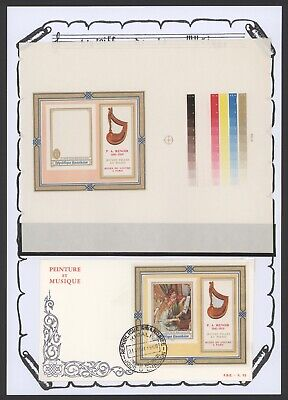 Rwanda Imperforate Proof Essay - Mint Stamps - Music R395