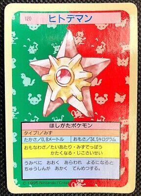 Staryu 120 Topsun Card Blue Back Pokemon TCG Rare Nintendo F/S From Japan