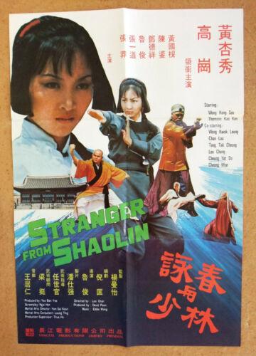 Stranger from Shaolin (Biho sangjaeng) Kung Fu Movie Chinese Poster 70s