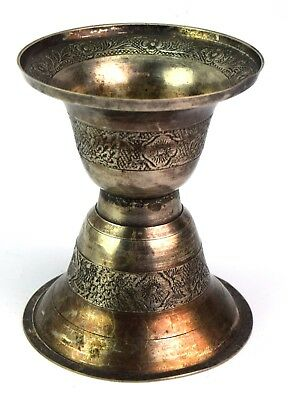 Vintage Indo Islamic Brass Floral Engrave Spittoon Pot Nice Decorative.G7-881 UK