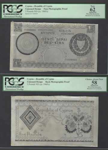 Cyprus Obverse & Reverse 5 Pounds (ca1960) Unissued Design Photographic Proof