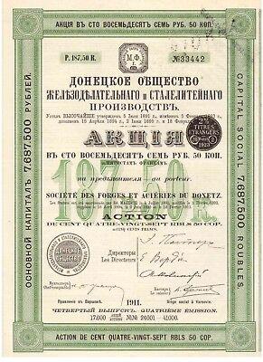 Russland: Forges et Acieries du Donetz  1911