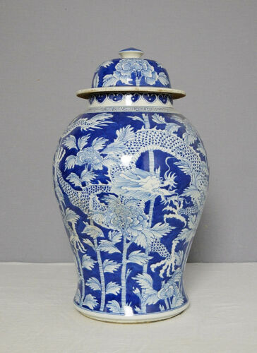 Chinese  Blue and White  Porcelain  Jar  With  Cover    M1466