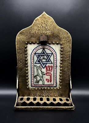 Hanukkah Menorah Brass Oil Wick Lamp Marble Judaica Table Or Wall Rare Vintage