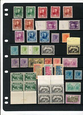 MONACO 1924/29 MH MNH Used (40 Items) Kul 937
