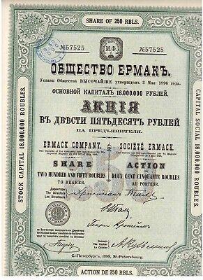 Russland: Ermack Company  St. Petersburg  1899