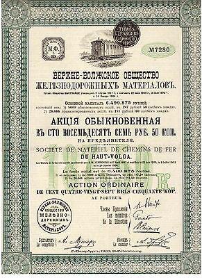 Russland: Chemins de Fer du Haut - Volga  1903  (grün)