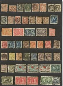 Canada very rare lot of stamps