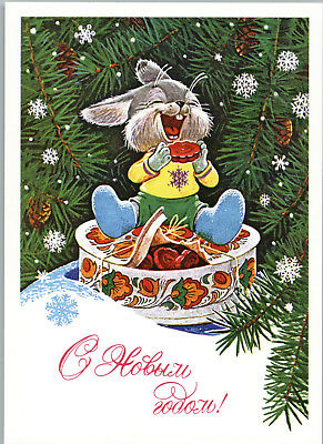 Hare eating Christmas cookies Happy New Year by Zarubin Russian Postcard ()