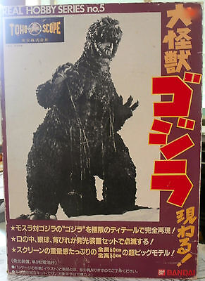 GODZILLA  VS MOTHRA BANDAI REAL HOBBY SERIES #05 1964  WITH BOX -