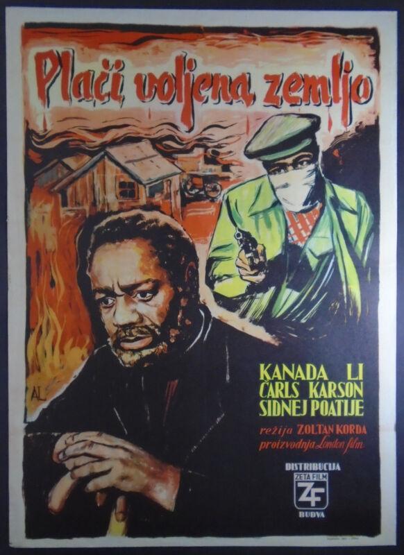 CRY BELOVED COUNTRY Zoltan Korda Sidney Poitier 1951 YUGO MOVIE POSTER