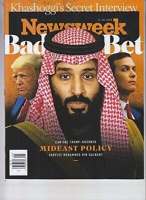MOHAMMED BIN SALMAN DONALD TRUMP NEWSWEEK MAGAZINE NOV 9 2018 MIDEAST POLICY