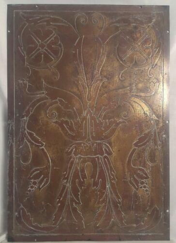 "Vtg Solid Brass Art Nouveau Wall Plaque Plate Architectural Salvage 15 x 21"""