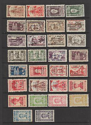 Viet Nam 1945 -46 , scarce overprint issues , 30 stamps, no gum