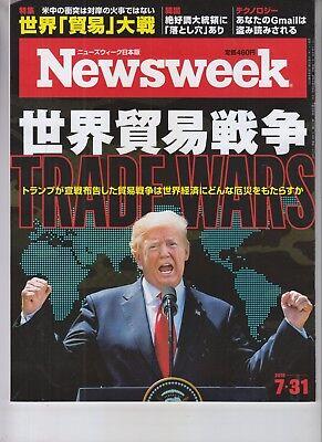 DONALD TRUMP TRADE WARS JAPANESE NEWSWEEK MAGAZINE JULY 31 2018 NO LABEL