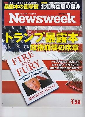 DONALD TRUMP JAPANESE NEWSWEEK MAGAZINE JANUARY 23 2018 NO LABEL FIRE AND FURY