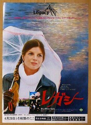 The Legacy JAPAN CHIRASHI MOVIE MINI POSTER B5 1979 Katharine Ross Richard Marqu