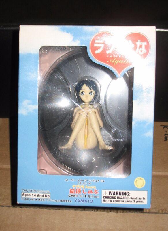Love Hina Again !Story Image Figure! Extra: Maehara Shinobu (Yamato)