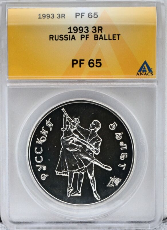 Russia 1993 3 Roubles Ballerina Silver Proof Coin Certified ANACS PF 65