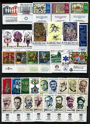 Israel 1978 Complete Year Set of Mint Never Hinged Stamps Full Tabs