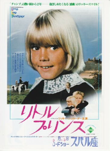 LITTLE LORD FAUNTLEROY - Original Japanese  Mini Poster Chirashi