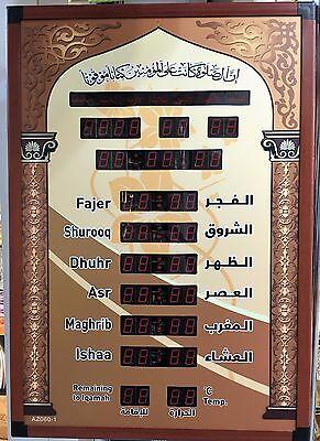Islamic Azan Wall Clock Muslim Digital Prayer Clock Automatic Manual with Remote