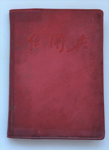 Red Guard Notebook Chairman Mao China Culture Revolution Orig.