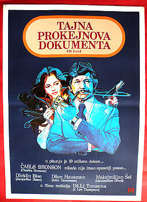ST.IVES 1976 CHARLES BRONSON JACQUELINE BISSET JOHN HOUSEMAN EXYU Motion picture POSTER