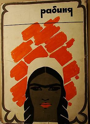 Russian Ukrainian Soviet Painting black woman slave girl poster sketch portrait