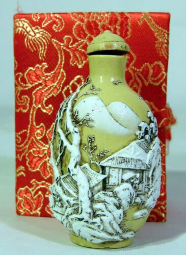 Yellow Chinese Wang Bingrong Style Porcelain Snuff Bottle Landscape Pagoda