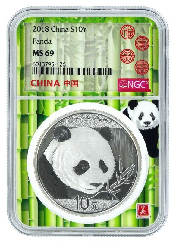 2018 China 10 Yuan Silver Panda NGC MS69 - Bamboo Core