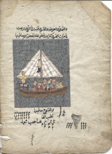 Illuminated Manuscript Arabic 1700s? Illustrated Story Sailing Ship Lost at Sea?