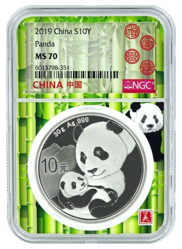 2019 China 10 Yuan Silver Panda NGC MS70 - Bamboo Core