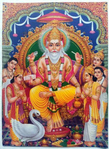 Hindu Religious Old Unique Vintage Paper Laminated Poster Lord Vishwakarma 12X17