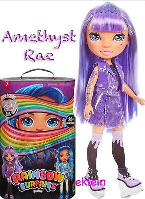 "Poopsie Rainbow Surprise 14"" Fashion Doll *AMETHYST RAE* Confirmed"