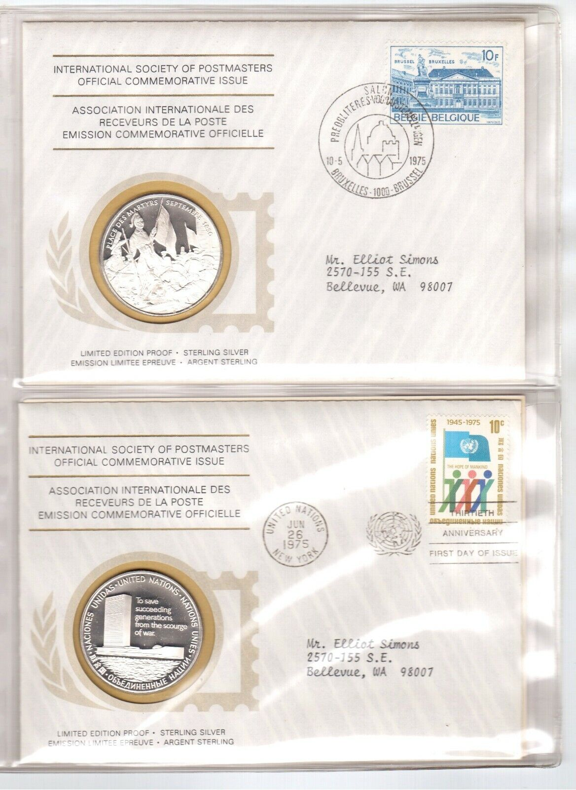2 / 7/10 Oz STERLING SILVER ROUNDS FRANKLIN MINT W/ 1st DAY COVERS UN HERITAGE - $23.50