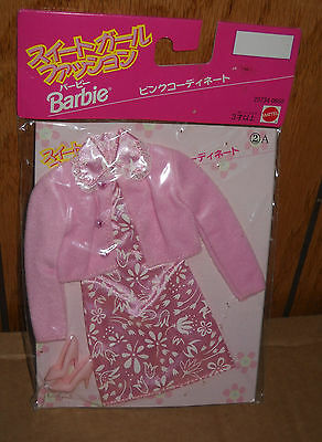 #8176 NRFC Mattel Japan Barbie Fashion Pack Foreign Issue