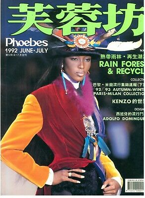 PHOEBES 6 7 JUNE JULY 1992 JOURNAL TAIWAN NAOMI CAMPBELL KENZO FASHION MAGAZINE