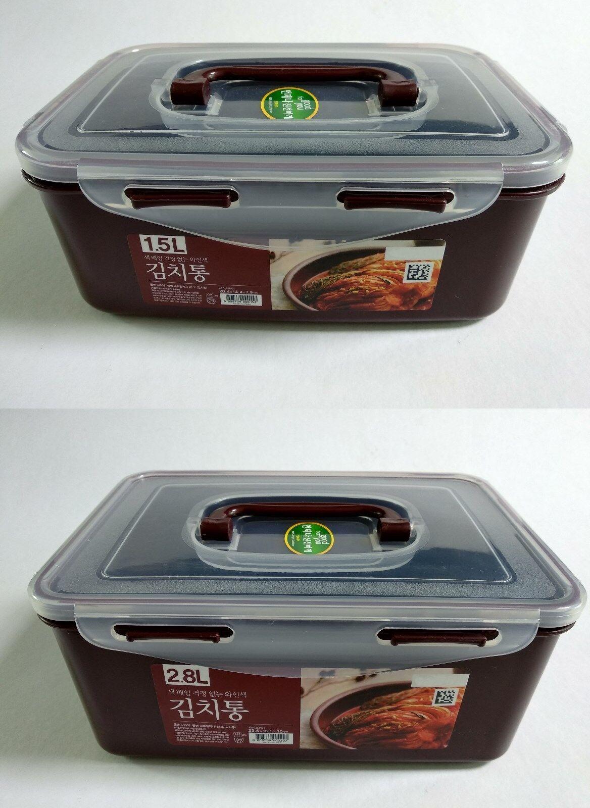 Korean Natural Wine Color Kimchi Food Storage Container 1.5L