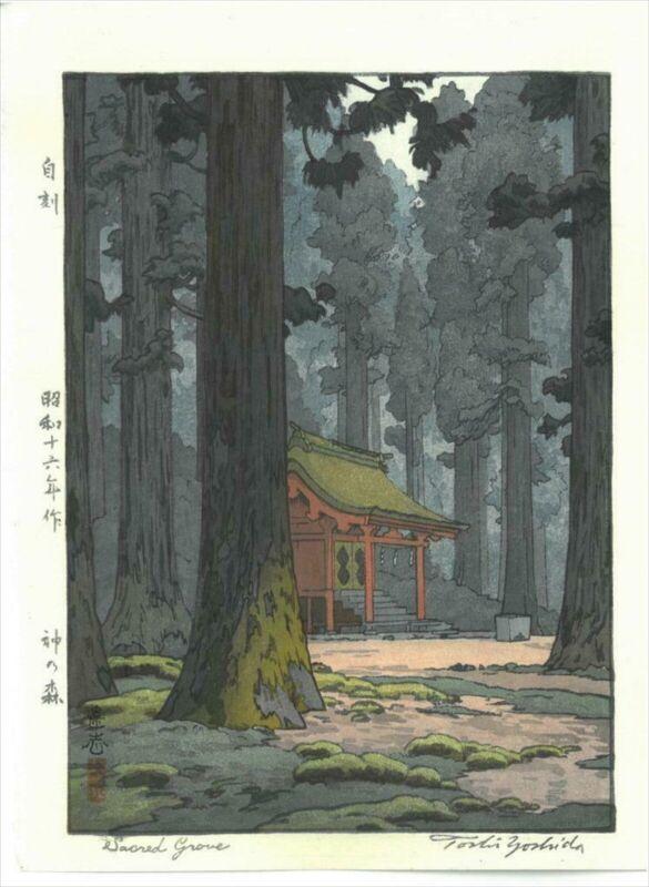 Yoshida Toshi - #014102 Kami no mori - Japanese Traditional Woodblock Print