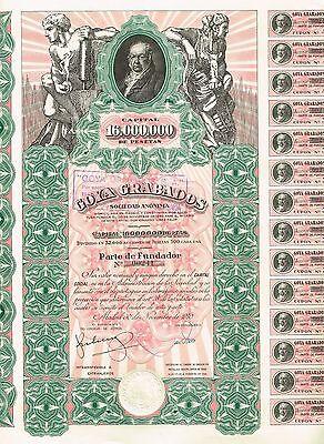 SPAIN GOYA GRABADOS  stock certificate ARTIST GOYA MUSEUM   BEAUTIFUL RARE