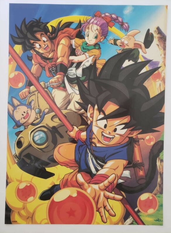 "Dragon Ball Z Goku Manga Anime art Poster Laminated SS905 20.8"" x 14.8"" VTG"