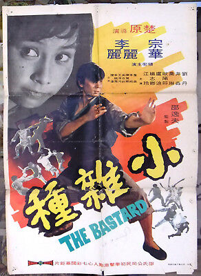 The Bastard Original Kung Fu Hua Chung  Xiao Za Zhong Hong Kong Movie Poster 70S